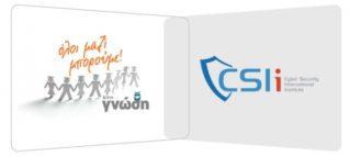 Το Csi Institute ζητεί βιογραφικά κλινικών ψυχολόγων και εγκληματολόγων