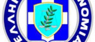 Ολοκληρώθηκε διαδικτυακό σεμινάριο ( Webinar ) της Αστυνομικής Ακαδημίας