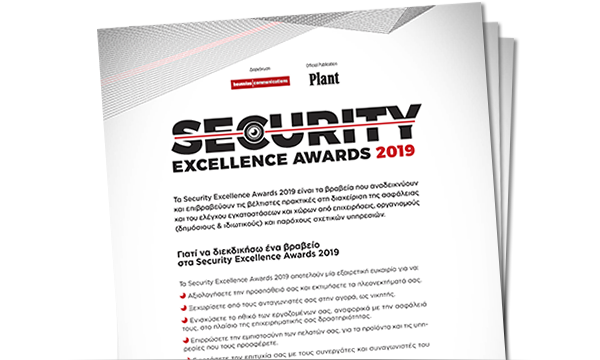 Security Excellence Awards.