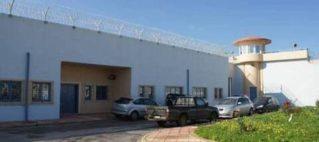 Ερευνα στο Κατάστημα Κράτησης Χανίων