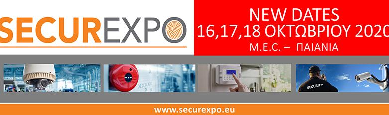 Νέες ημερομηνίες για την SECUREXPO 2020