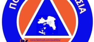 Το διεθνές διακριτικό σήμα (έμβλημα) της Πολιτικής Άμυνας που έχει υιοθετηθεί ευρέως και από τις υπηρεσίες της Πολιτικής Προστασίας.