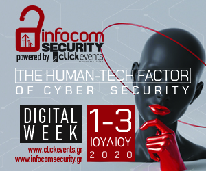 H HELLENIC MEDIA GROUP MEDIA SPONSOR  InfoCom Security Digital Week The Human- Tech Factor Of Cyber Security