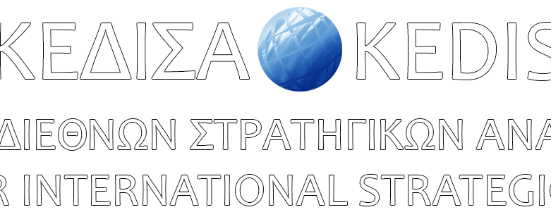 Webinar ΚΕΔΙΣΑ: «Ελληνοτουρκική κρίση και προοπτικές επίλυσης του Κυπριακού»-19/20 Οκτωβρίου 2020