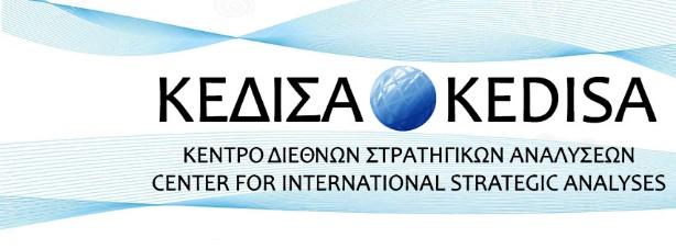 Το Κέντρο Διεθνών Στρατηγικών Αναλύσεων-KEDISA και η Πρεσβεία της Δημοκρατίας της Λιθουανίας στην Ελλάδα συνδιοργάνωσαν με μεγάλη επιτυχία ένα διαδικτυακό σεμινάριο με θέμα: «Η γεωπολιτική, η ενεργειακή ασφάλεια και η ασφάλεια της πυρηνικής ενέργειας»